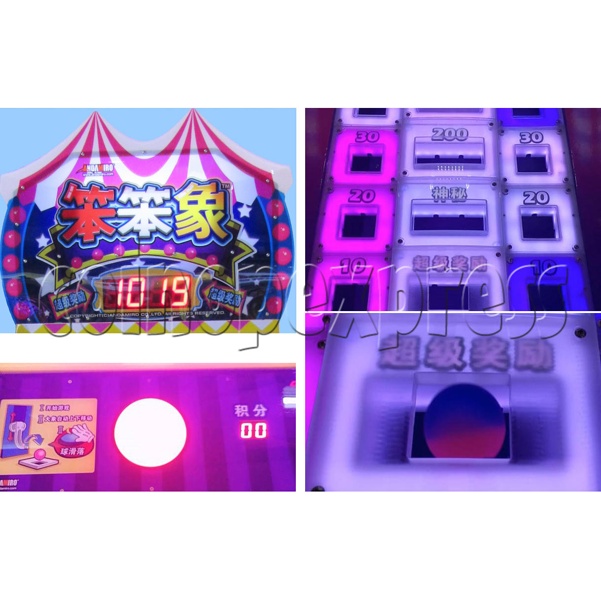 Circus Ball Drop Skill Test Redemption Machine 34824