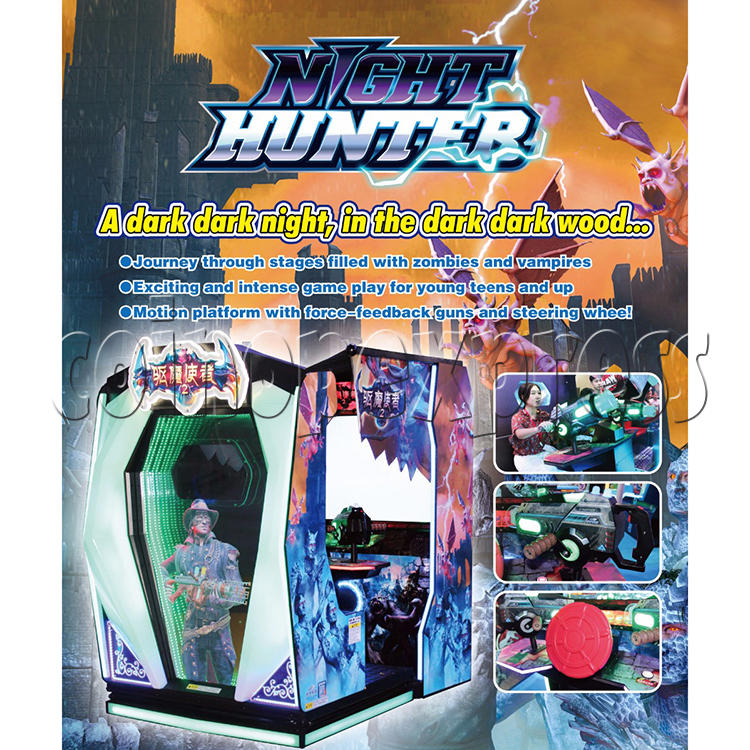 Night Hunter 4D Simulator Arcade Machine 36291
