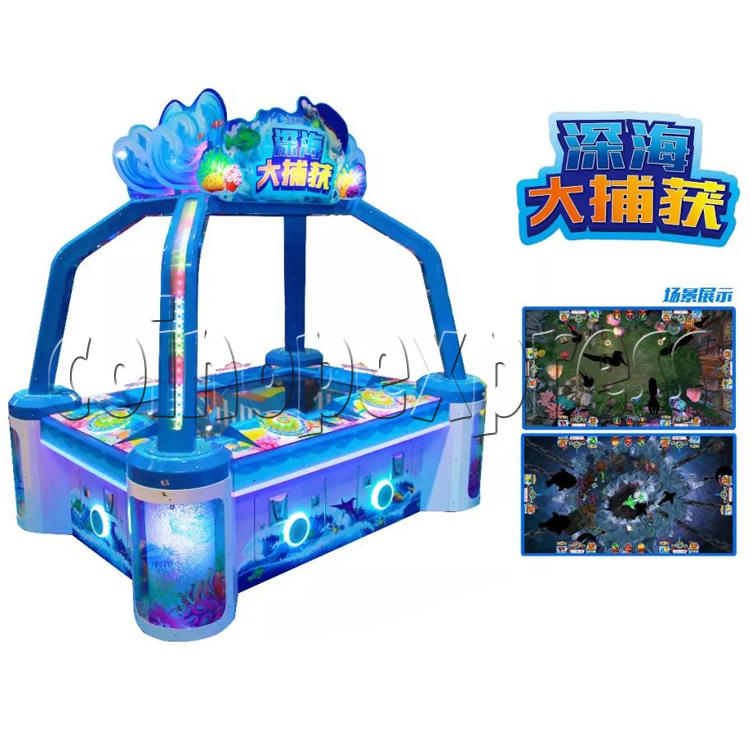 Deep Sea Capture Fishing Ticket Redemption Machine ( 6 players) 36999