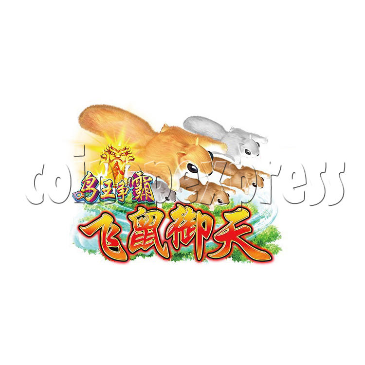 Flying Squirrels Chinese Edition Arcade Game Full Game Board Kit-game logo
