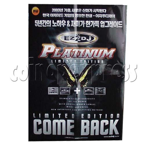 EZ 2 DJ 5th Trax Platinum Upgrade Kit 9106