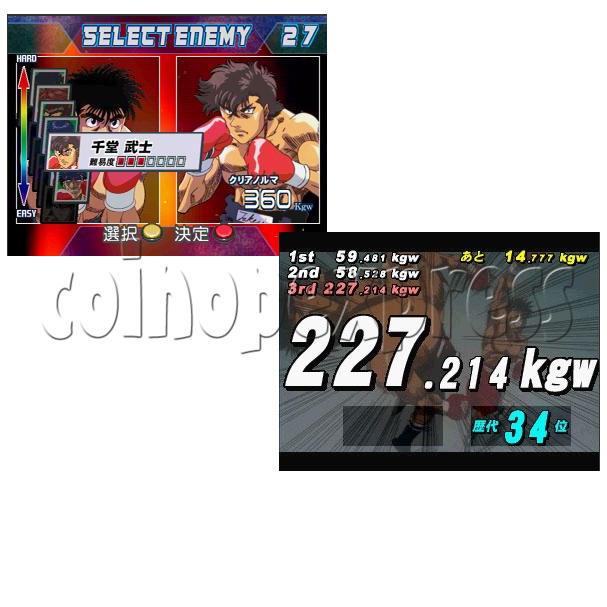 Hajime No Ippo : The Fighting Round 2