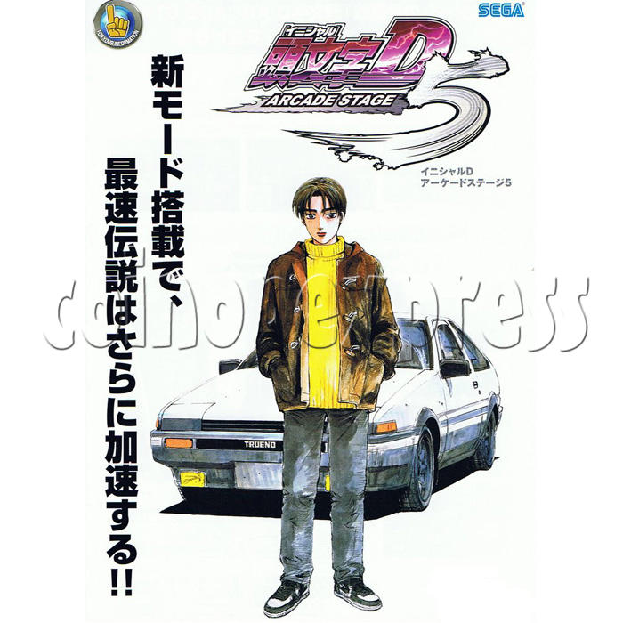 Initial D' Arcade Stage Version 5