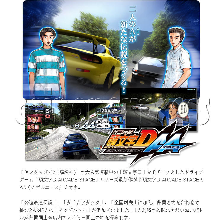 Initial D' Arcade Stage Version 6 AA single 24701