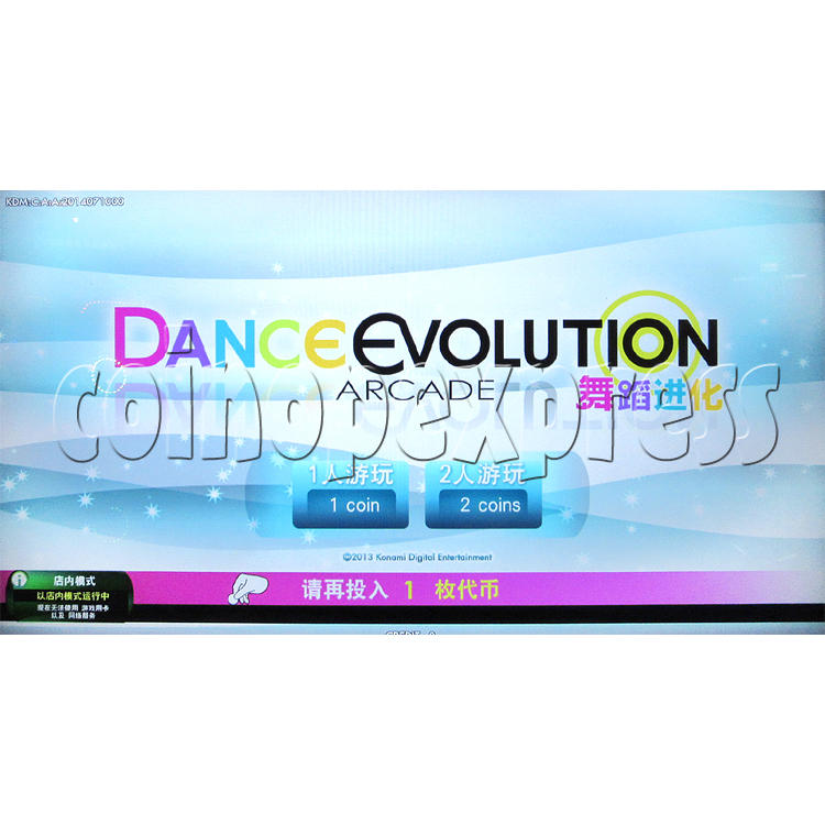Dance Evolution Arcade 32631