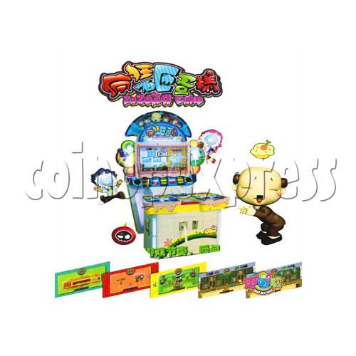 Cake Splash Ticket Machine 28638