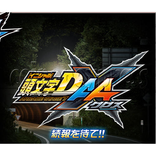 Initial D' Arcade Stage Version 7 AA X 28780