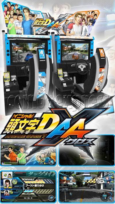 initial d arcade machine for sale
