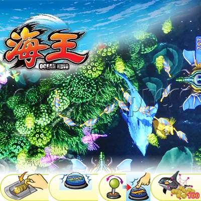 Ocean king fish hunter machine upgrade software available for Ocean king fish game