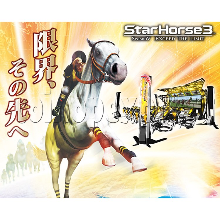 Star Horse 3 Season V Exceed the limit 34707