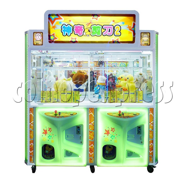 Cut Prize Machine (Double Players Version) 35325