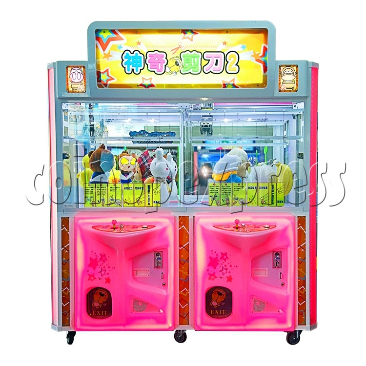 Cut Prize Machine (Double Players Version) 35326