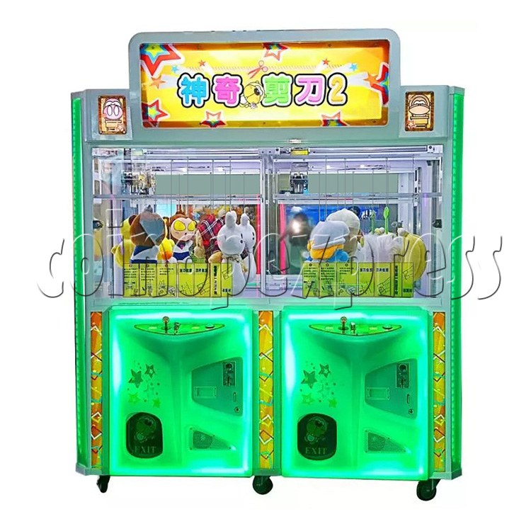 Cut Prize Machine (Double Players Version) 35327