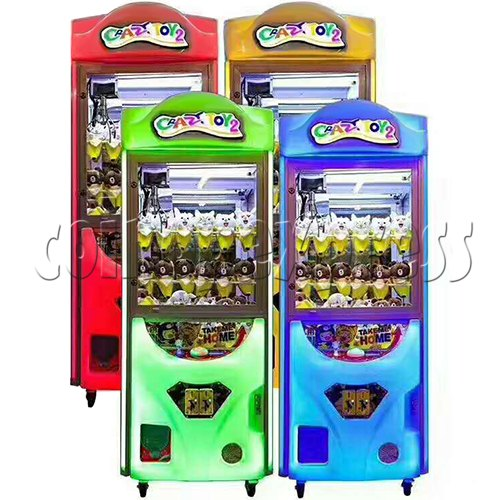 Baby Boy 2 Crane Machine 35674