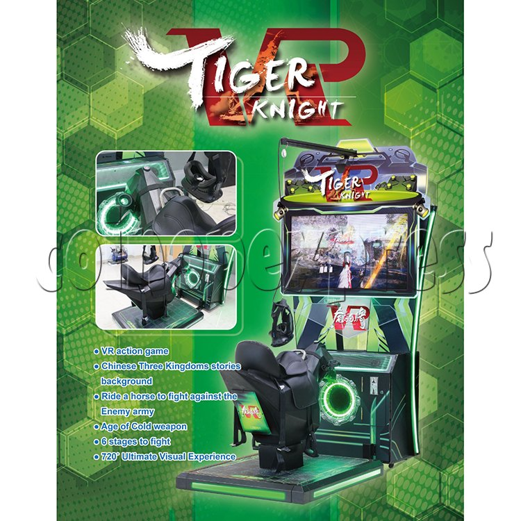 Tiger Knight VR Coin Operated Horse Racing Simulator Game machine 36064