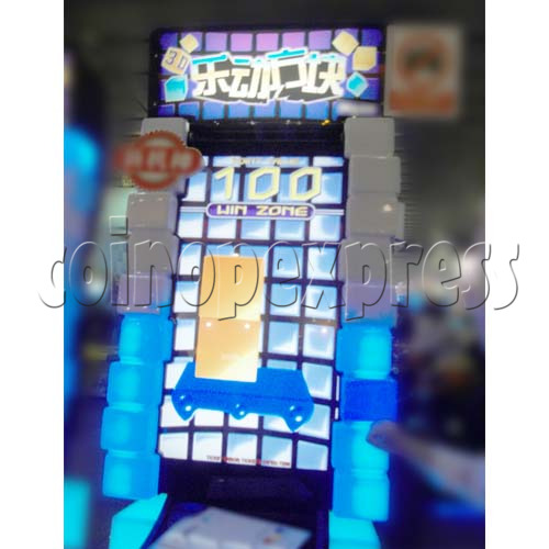 Tippin Blocks Video Ticket Redemption Machine - screen display 2