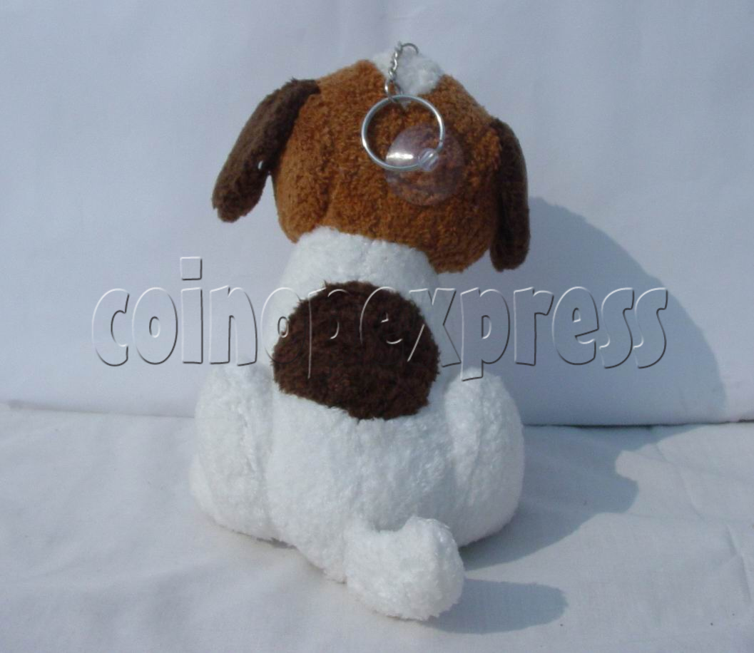 "7"" Sitting Doggie 10855"