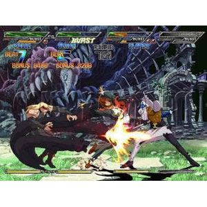 Guilty Gear Isuka software -game play 3