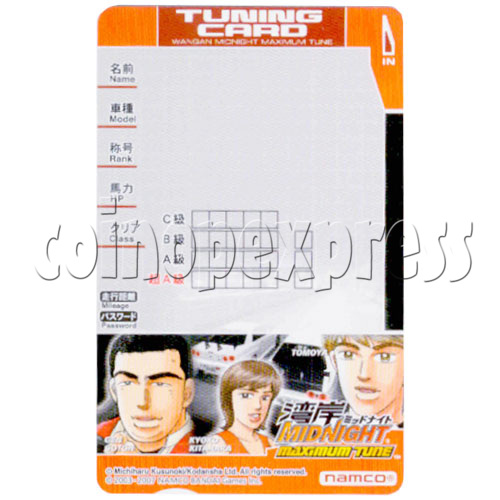 Memory Card for Wangan Midnight Maximum Tune 3 19576