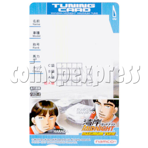 Memory Card for Wangan Midnight Maximum Tune 3 19577