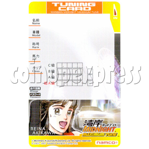 Memory Card for Wangan Midnight Maximum Tune 3 19578