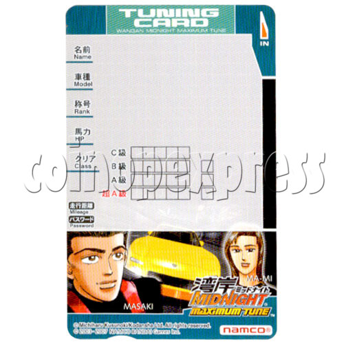 Memory Card for Wangan Midnight Maximum Tune 3 19584