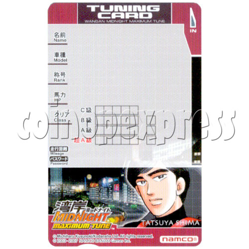 Memory Card for Wangan Midnight Maximum Tune 3 19586