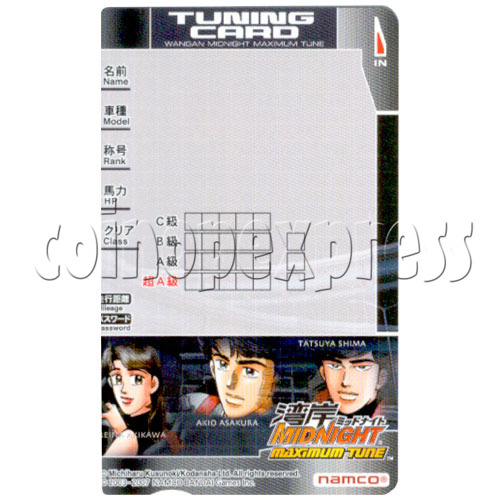 Memory Card for Wangan Midnight Maximum Tune 3 19588