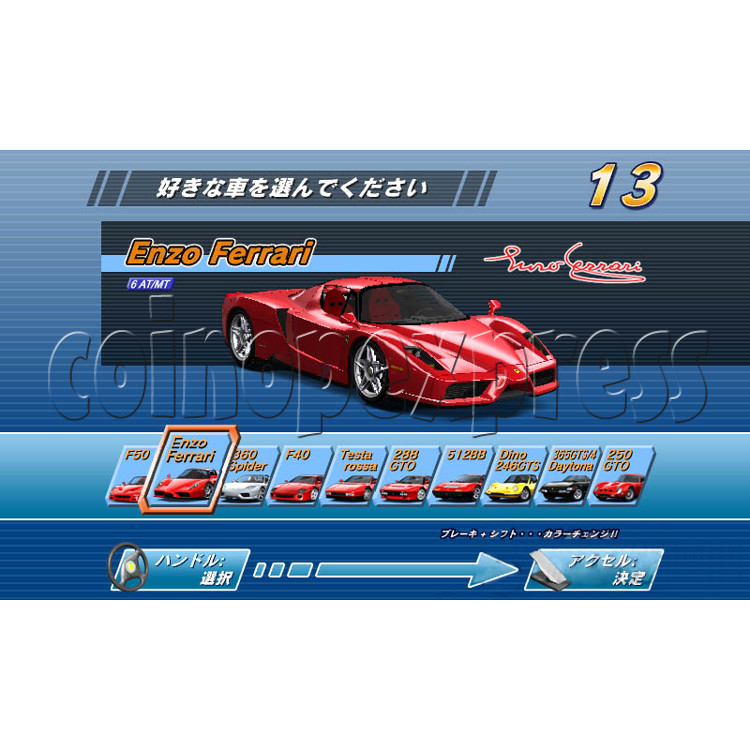 Outrun 2 SP Special Super DX