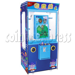 AY-UP prize machine
