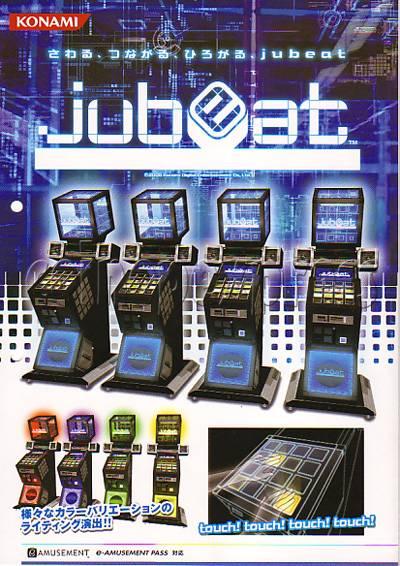 Jubeat machine (Ubeat)