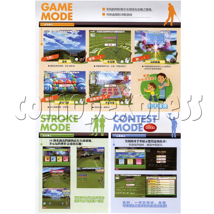 Let's Go Golf Sport Video Game 24684
