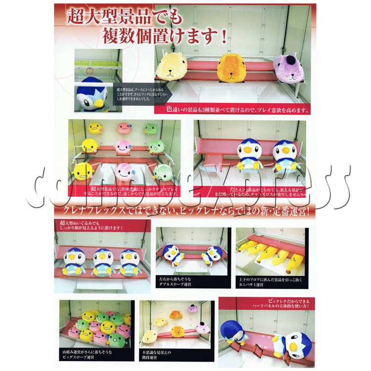 Big Clena crane machine 25329