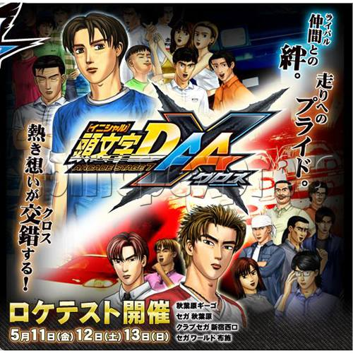 Initial D' Arcade Stage Version 7 AA X 28781
