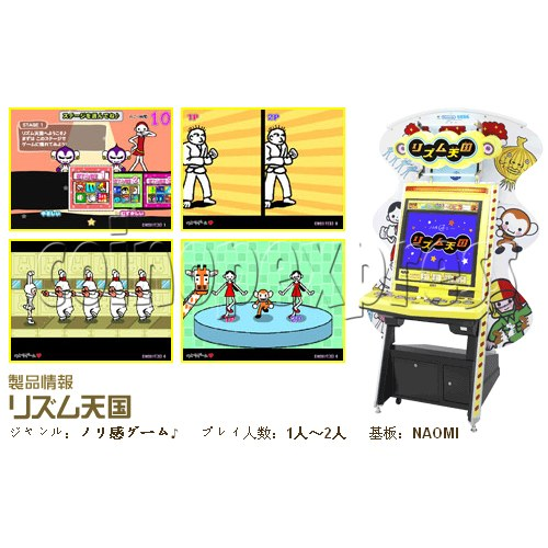 Rhythm Tengoku Music video game