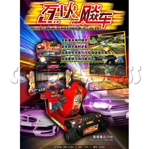 Crashing Car Racing machine 29071