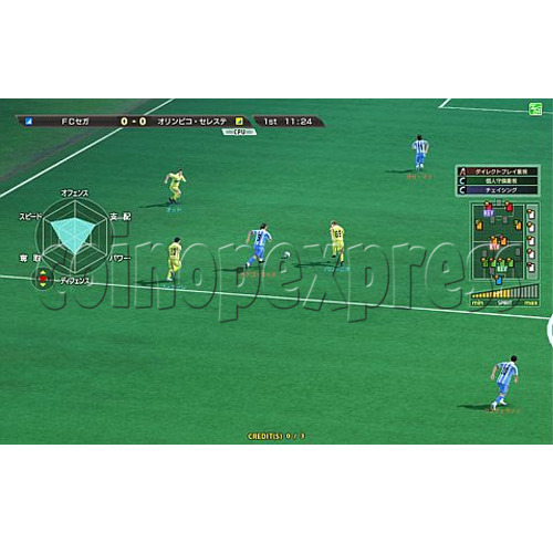 World Cup Championship Football Intercontinental Clubs (WCCF Sega) 2011-2012 30249