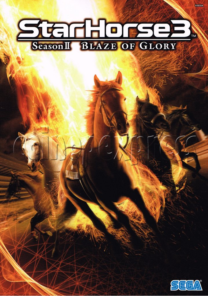 Star Horse 3 Season II - Blaze of Glory 30306