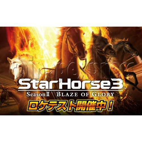 Star Horse 3 Season II - Blaze of Glory 30310