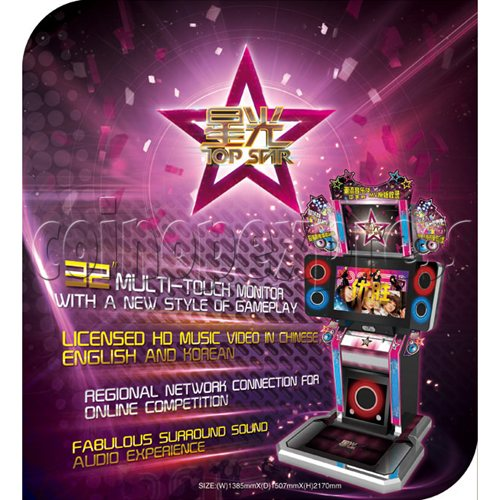 Top Star Multi-Touch Music Game Machine 32230