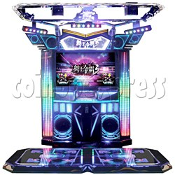 King of Dancer 3 Video Dance machine