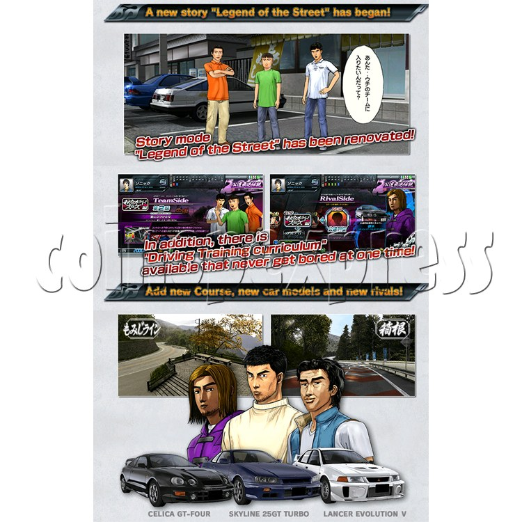 Initial D' Arcade Stage Version 8 Infinity (2 players with server) 32457