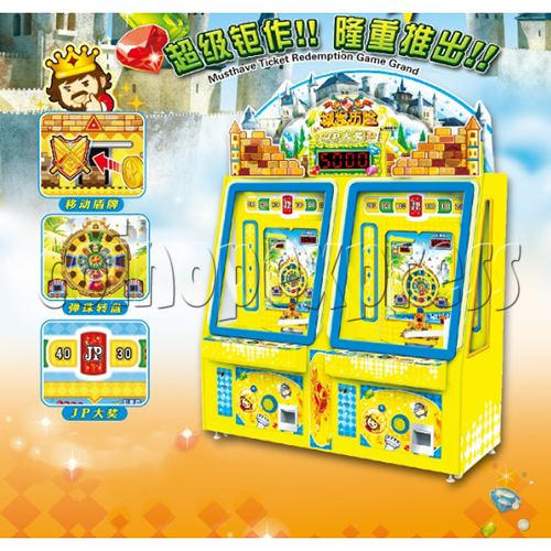 Adventure Castle Coin Pusher Ticket machine (2 players) 34044